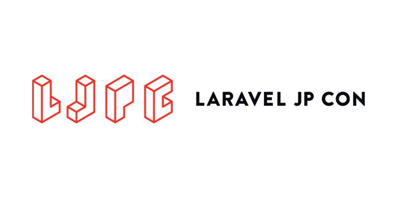 Laravel JP Conference 2020