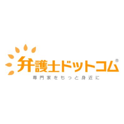 弁護士ドットコム株式会社
